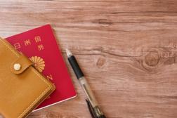 【パスポート(旅券)の申請方法】必要書類や費用・写真サイズについての画像