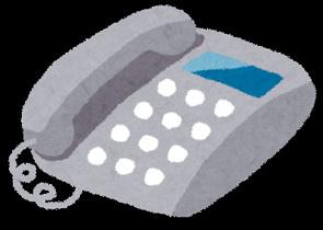 電話番号変更のお知らせ 新電話番号0120-62-3127の画像