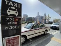 甲府駅南口からのタクシー料金。の画像