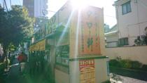 高円寺ラーメンタロー軒の画像