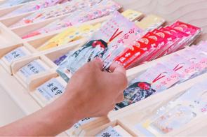 神戸市灘区にある神社でおすすめは?周辺で親しまれている神社2選の画像
