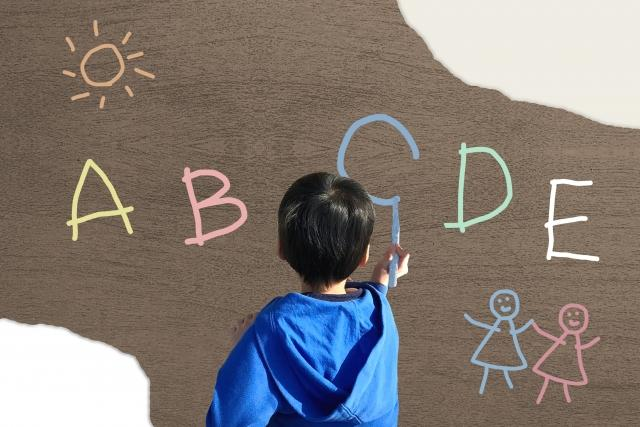 高崎市で英会話を習うなら!おすすめ英会話学校を2選をチェック!の画像