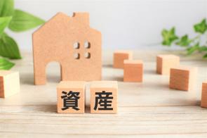 あなたにとって価値の高いマイホームとは? 資産価値と利用価値を考えるの画像