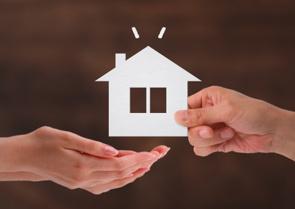 不動産の売却は隣人にしたほうがよい?なるべく高値で取引するためにの画像