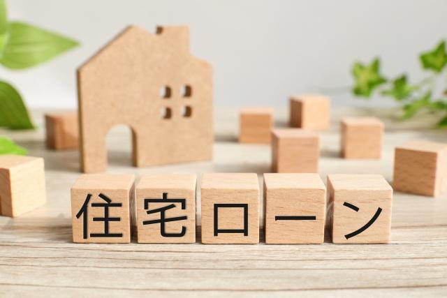 住宅ローン控除とふるさと納税を併用する方法とは?注意点もチェック!の画像