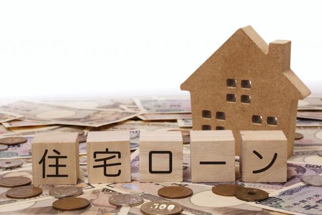 新築購入で住宅ローンを検討中なら要チェック!固定金利のフラット35とは?の画像