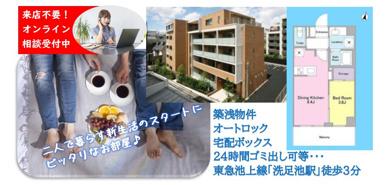 築浅物件★賃貸マンション1LDK★洗足池駅徒歩5分以内の画像