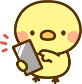 ★おススメアプリ☆の画像