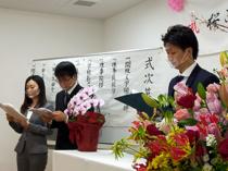 アジアの発展のために♪桜ことのは日本語学院 開校いたしました♪の画像