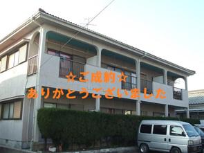 第二グリーン桜ヶ丘103☆ご成約ありがとうございました☆の画像