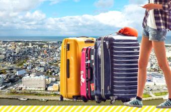 新潟市で行っている「新潟市移住支援金交付事業」についての知識を深めよう!の画像
