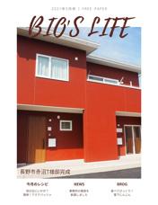 BIO'S LIFE 5月号の画像