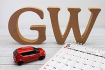 お休みのお知らせ【GW】の画像