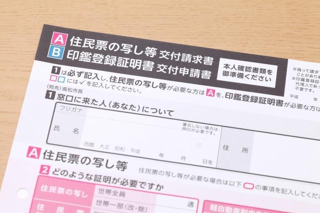 川崎市川崎区で利用できる行政サービスコーナーとは?の画像