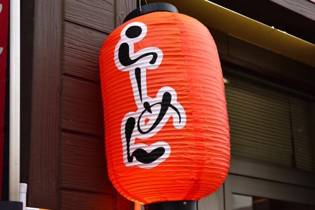 蛍池駅周辺のおすすめラーメン店を2店舗ご紹介!の画像