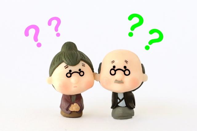 早めの準備を!所有者が認知症になった場合の不動産の売却方法や注意点とは?の画像