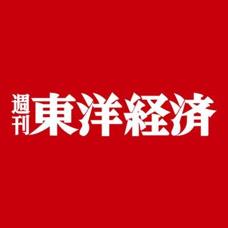ローン活用術 ~東洋経済「不動産投資サバイバル」~の画像