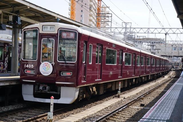 京都市西京区の住みやすさをチェック!アクセスや治安はどんな感じ?の画像