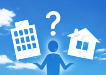 中古マンションと中古戸建て!購入するならどっちがおすすめ?の画像
