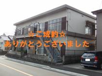 上福アパート201☆ご成約ありがとうございました☆の画像