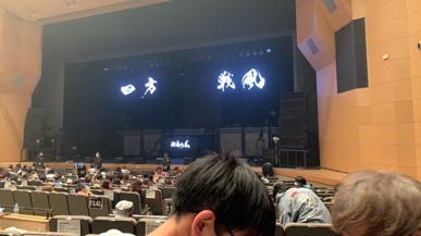 湘南ライブ!~CENTURY21関西エース不動産~の画像
