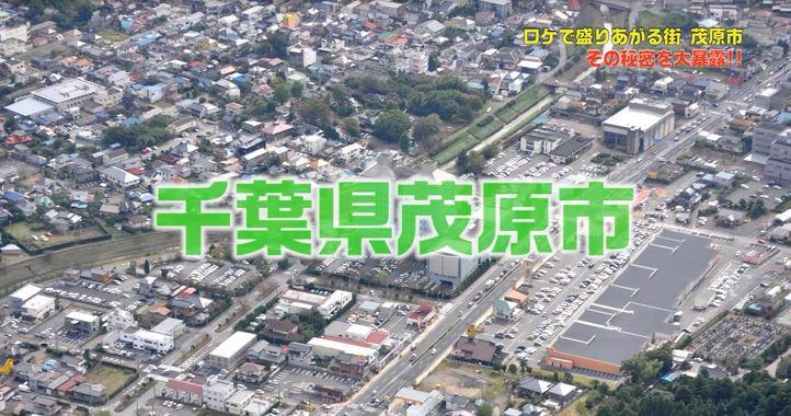 茂原市への移住、おすすめポイントはファミリーに住みやすい街なんです!の画像