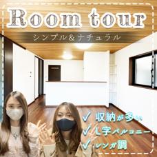 【Room tour】ウッド調の家の画像