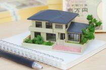 家を購入する決め手は何?マイホーム購入者の体験談の画像