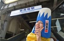 新馬場(しんばんば)駅の画像