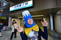 青物横丁(あおものよこちょう)駅の画像