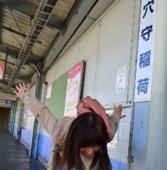 穴守稲荷(あなもりいなり)駅の画像