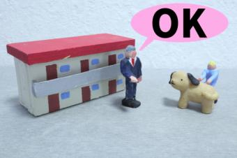 岡崎市でペット可(相談)の賃貸物件特集 ~ペット可物件の賢い探し方と注意するポイント~の画像