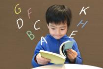 お子さまの習いごとに!霧島市にあるおすすめの英会話スクール2選の画像
