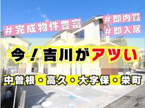 5月15日・16日≪オープンハウス開催≫の画像