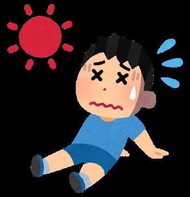今日は暑い!の画像