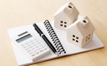 5.家の予算の基本的な考え方の画像