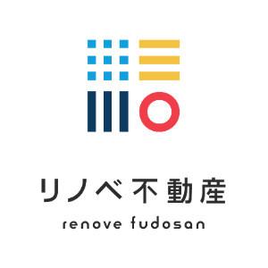 リノベ不動産 高知中央店のご紹介の画像