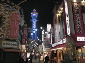 ひとり暮らしオススメエリア(地域)・治安情報【大阪】の画像