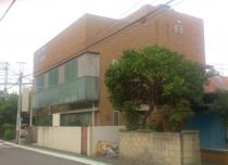 横須賀市三春町3丁目 診療所兼居宅の画像