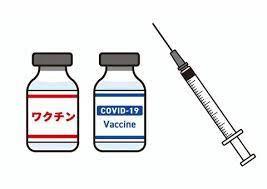 【新型コロナ ワクチン予約】予約代行して思ったこと|東京 台東区の画像