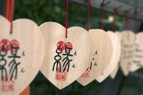 地元でも人気!横浜市南区のおすすめ神社を紹介の画像