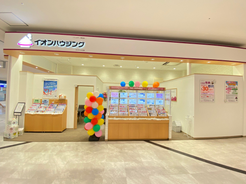 イオンモール川口店オープン!!!の画像