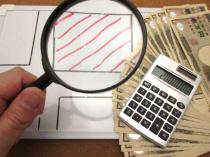 土地を購入する場合にも必要な手付金とは何?支払うタイミングや金額の相場の画像
