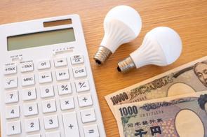 不動産売却に向けて電気を解約するタイミングとやってはいけないこと!の画像