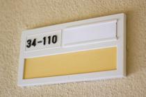 賃貸物件における表札の必要性 ~表札を掲げることのメリットとデメリット~の画像