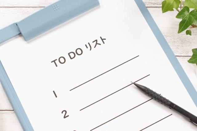 賃貸物件における入居時チェックリストとは?チェック項目についても解説の画像