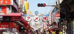 小売店・飲食店が多い街ランキングの画像