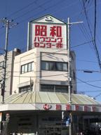 「江坂マンション買取案件」の画像