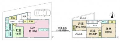 【新規販売】宝塚市今里町新築戸建 即入居可能の限定1区画です。の画像