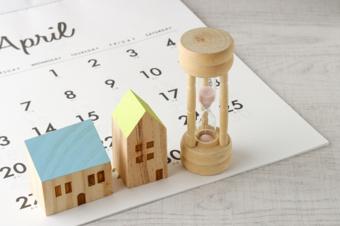 ◆岡崎市の賃貸物件情報◆賃貸物件の探し方【時期編】 いつから探し始めればいい?賃貸契約の流れ ~物件探しから入居までのスケジュール~の画像